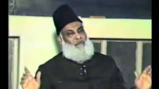 1/25- Nazryati Refresher Course (Tanzeem e Islami) Lecture 01 By Dr. Israr Ahmed