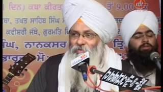 Download Bhai Guriqbal Singh Ji | BIBI KOLAN JI AMRITSAR WALE | Patiala Samagam MP3 song and Music Video