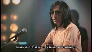 ไม่มีเหตุผล : เวสป้า อาร์ สยาม [Official MV]