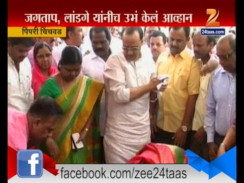 Pimpri Chinchwad: Ajit Pawar Getting What He Reep