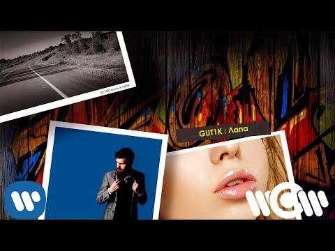 GUT1K - Лапа | Official Lyric Video thumbnail