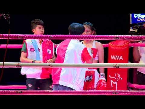 การแข่งขัน มวย หญิง คนสวยมวยไทยโลก ณ เกาะสมุย 14 04 57