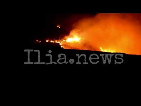 Μεγάλη πυρκαγιά σε  Άγναντα - Ανθώνα στην Πηνεία 17/03/2018