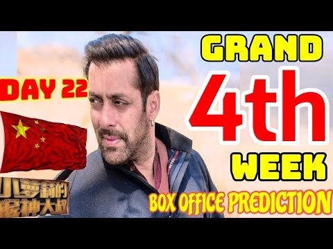 BAJRANGI BHAIJAAN BOX OFFICE PREDICTION DAY 22  CHINA  SALMAN KHAN