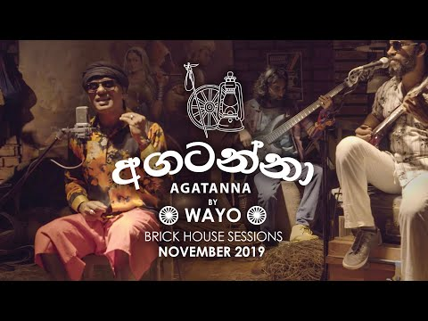 Agatanna (අගටන්නා) - WAYO Brick House Sessions (November 2019)