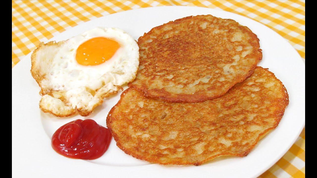 Tortitas de papas desayunos f ciles y r pidos youtube - Platos rapidos y sencillos ...