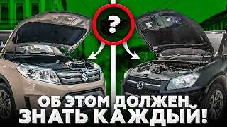 ЭТО МОЖЕТ СЛУЧИТЬСЯ  С КАЖДЫМ АВТОМОБИЛЕМ / ВЫЕЗДНОЙ РЕМОНТ Toyota RAV4 И Suzuki Vitara