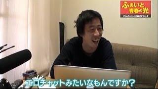 ふぁいと青春の光 Road to SHOWROOM王」 TOKYO MXで毎週金曜日23時半~2...