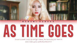 {VOSTFR/HAN/ROM} LOONA Jinsoul - As Time Goes (Meow, the Secret Boy OST Part.8) (Color Coded Lyrics)