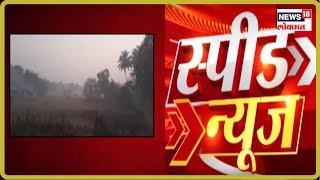 Speed News   'इंरीर गांधी हाजी मस्तानला भेटायच्या'   Marathi Batmya