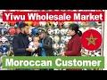 AUTHORIZED | How to Import from China | Yiwu Market |Yiwu Buying Agent