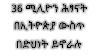 Addis Films
