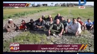 صباح دريم| بوار 10 الاف بالدقهلية  فدان بسبب عدم وجود مياه الري