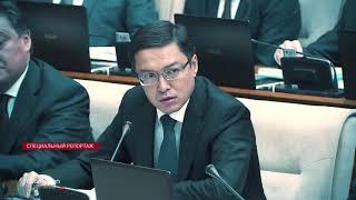 Развитие банковского сектора Казахстана | Специальный репортаж