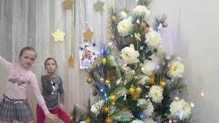 Наряжаем елку . Как нарядить елку по всем правилам 2018 нового года