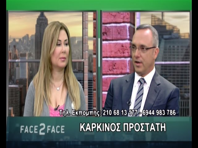 FACE TO FACE TV SHOW 262