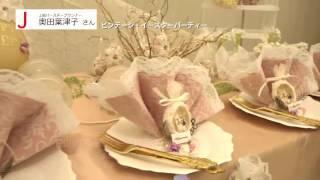【バースデープランナーフェスタ2017】テーブルデコレーションコンテスト 奥田葉津子さん 「ビンテージ・イースターパーティー」