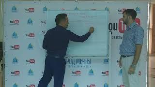 Инвестиции в недвижимость // Выгодное инвестирование в Сочи // Даниил Богачков и Максим Назин #3