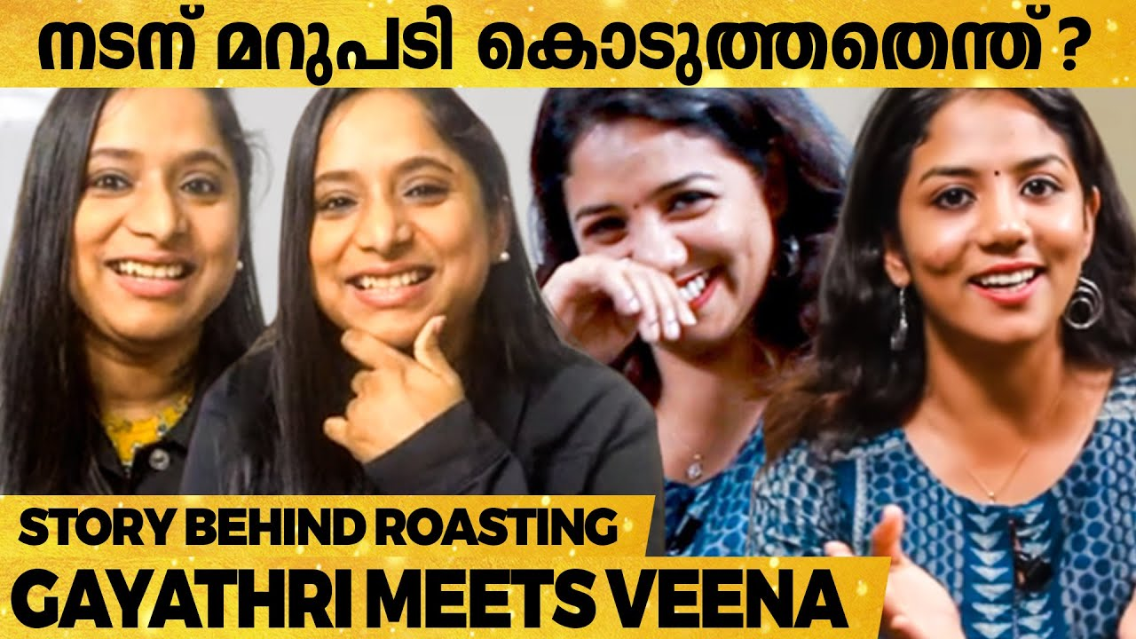 Roast Gayathri meets Veena | Don't ever miss it | Super Fun Exclusive Interview