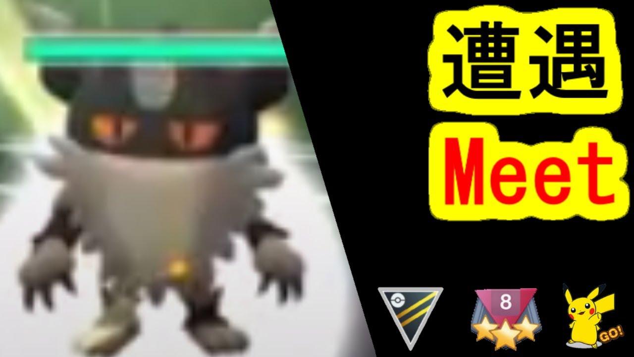 リーグ 編成 スーパー おすすめ