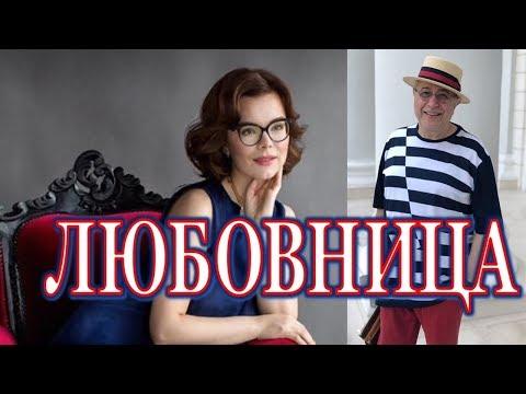 Молодая любовница Петросяна оказалась копией Степаненко!
