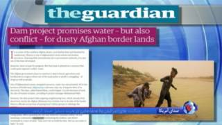 نگاهی به مطبوعات: بحران آب میان ایران و افغانستان از نگاه گاردین