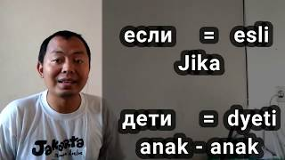 Bahasa Rusia Dasar : Bedah lagu Masha and The Bear