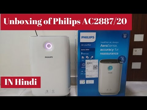 Unboxing and First Review of Philips AC2887/20 Portable Room Air Purifier