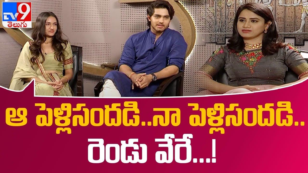 Download Hero Srikanth's Son Roshan and daughter Medha  Exclusive Interview | Rakshabandhan  - TV9