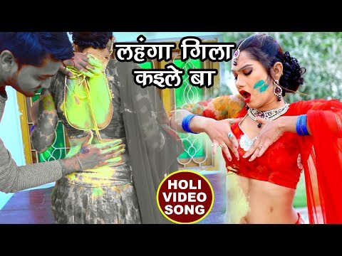होली (2018) सुपरहिट VIDEO SONG - Rang Dalab Cycle Ke Pump Se - Lado Madheshiya - Bhojpuri Holi Songs