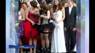 Дизайнеры рассказали о моде на выпускные платья в 2013-м(Дизайнеры рассказали о моде на выпускные платья в 2013-м - Новости. День - 24.05.2013 Designers told about fashion on prom dresses in..., 2013-07-09T18:36:57.000Z)