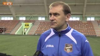 Андрей Данилов - о первых официальных матчах 2017 г.