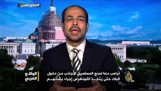 الواقع العربي-ترامب ومسلمو أميركا.. حضرت الإساءة وغاب الاعتذار