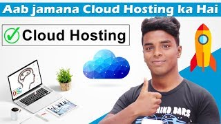 Cloud Hosting Explained | Best and Cheap Cloud Hosting for your Blog