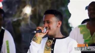 Leul performing Endetnesh Belulegn እንዴት ነሽ በሉልኝ by Mahmoud Ahmed