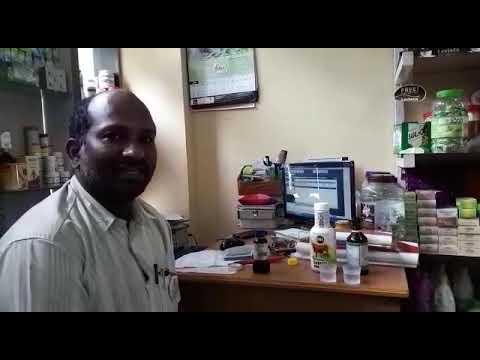 Imc gomutra demo Kannada Any queries please call 9448386663