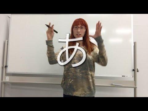Японский язык: с чего начать?