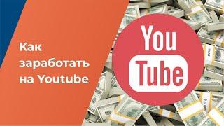 Way of earning/Способ заработка коэффициент 30-40