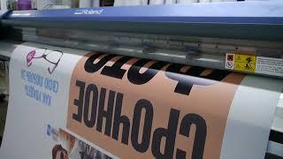 видео Интерьерная широкоформатная печать фотографий в Москве