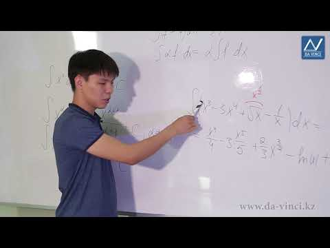Математический анализ интегралы видеоуроки