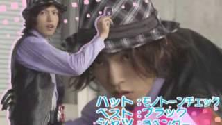 翔太郎の服From 仮面ライダーW Vol.1~Vol.10 →桐山漣できしめん(Full V...