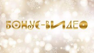 Улыбнитесь! Шуточное поздравление с Новым Годом от «Берегов Невы»