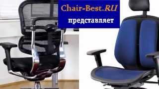 офисные эргономичные кресла, ортопедические компьютерные кресла