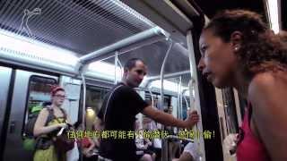 巴塞罗那地铁上的小偷女捕手