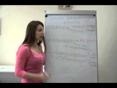 Запоминаем правила русского языка