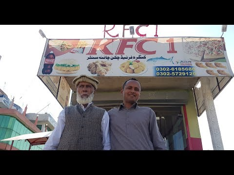 KFC In My Town | KFC Chicken | KFC Hot Wings | Mubashir Saddique Rajput | Village Food Secrets