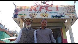 KFC in My Town | KFC Chicken | KFC Hot Wings | Mubashir Saddique Rajput | Village Food Secrets