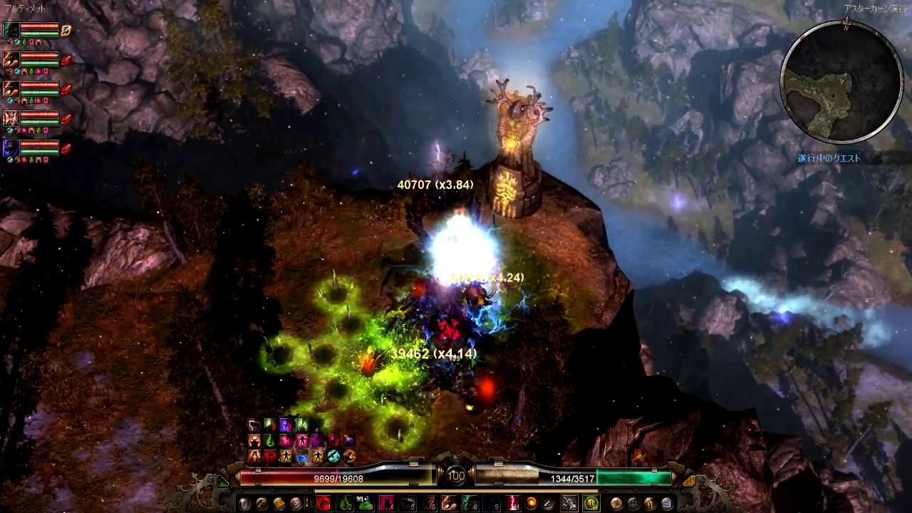 Grim Dawn AoM [v1 0 5 1] Conjurer Pet Build - Avatar of Mogdrogen 5:10