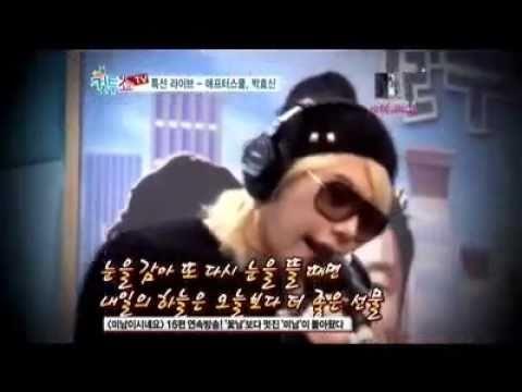Park Hyo Shin 박효신 091211 Radio Part1