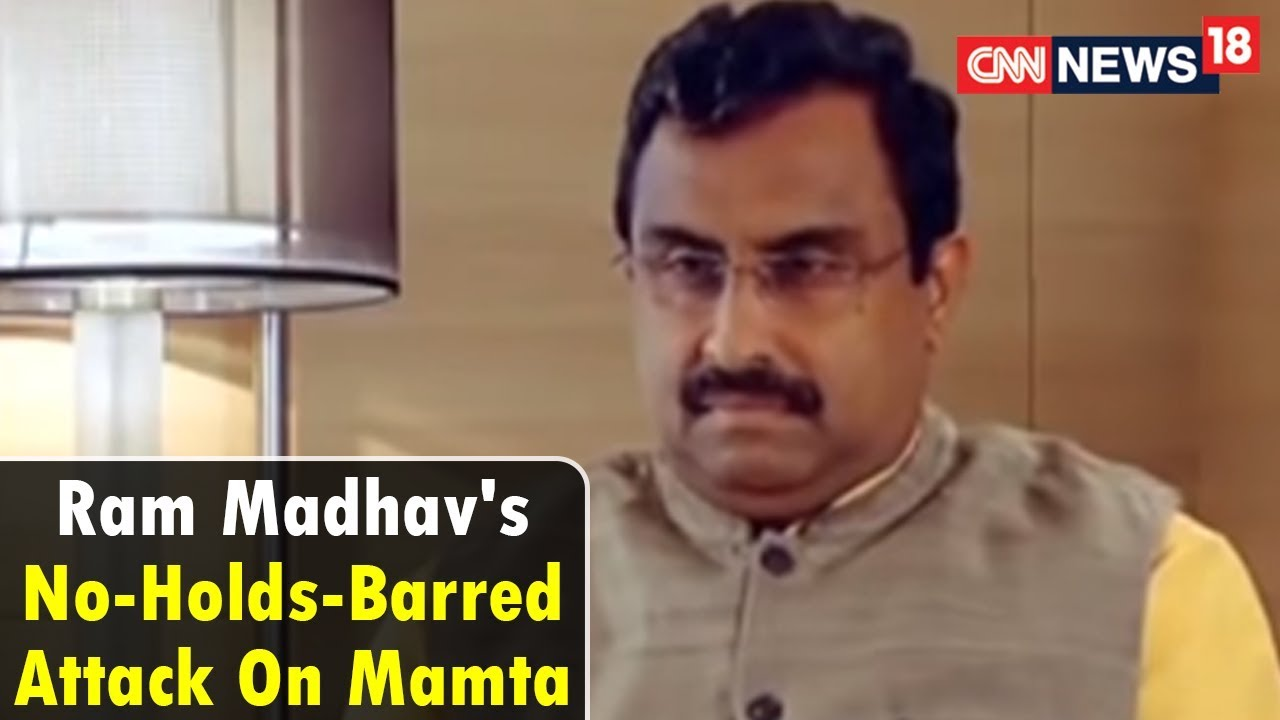 Ram Madhav's No-Holds-Barred Attack On Mamta | Epicentre | CNN News18